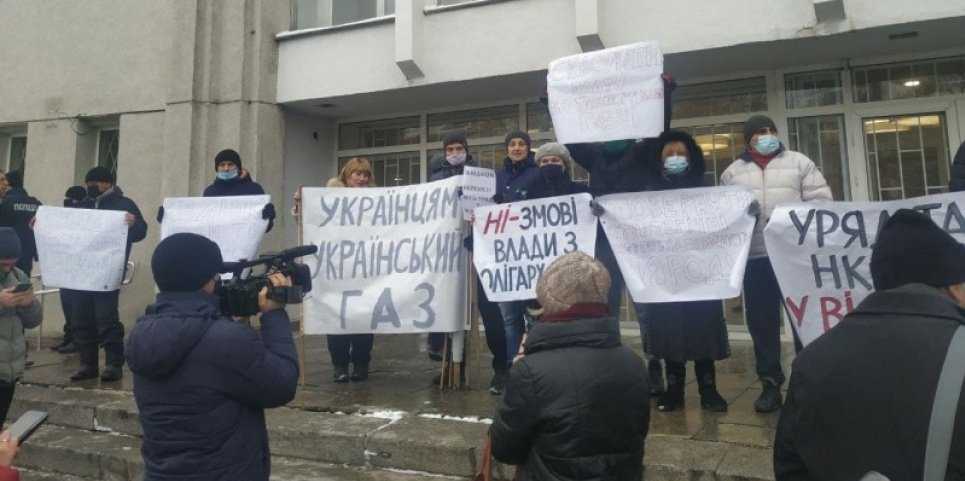 Фото: irt.pl.ua