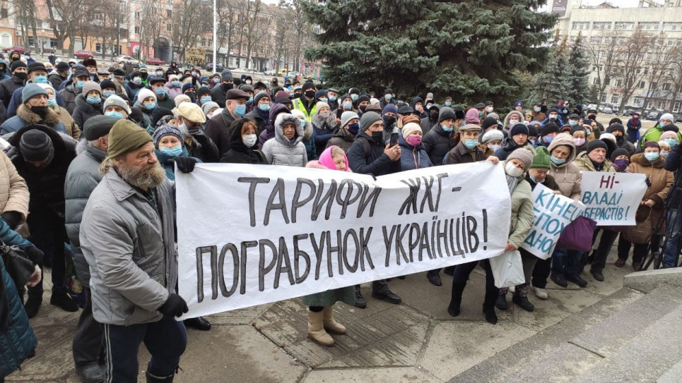 Тарифний протест на Полтавщині, фото: Полтавщина