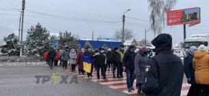 Пісочин, Харківська область