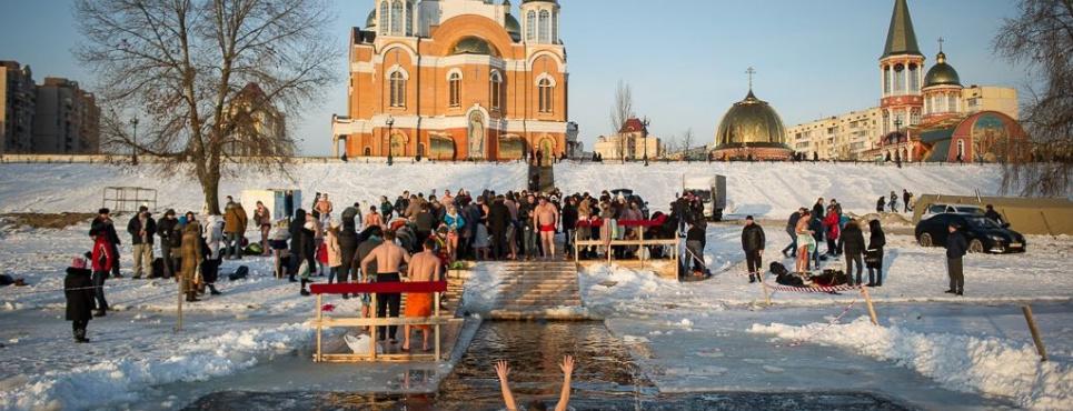 Фото: 112 Україна