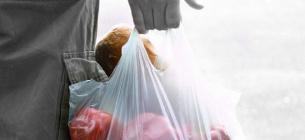 Замінити пластикові пакети пропонують біорозкладними