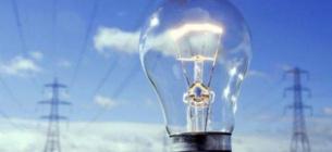 Обмеження імпорту електроенергії призведе до росту тарифів