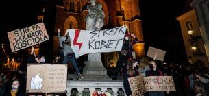 Учасники акції протесту проти заборони абортів у польському Вроцлаві