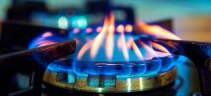 Газова плита в лютому українцям обійдеться дешевше, ніж у попередній місяць.