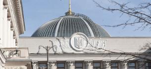 Верховна Рада 27 січня не розглянула анонсовані екологічні законопроєкти