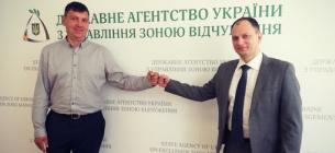 Андрій Пляцко прийшов у колектив Державного агентства з управління Чорнобильською зоною відчуження на початку літа 2020 року.