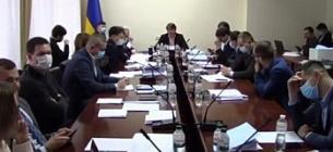 28 січня Комітет з питань енергетики зібрався на засідання