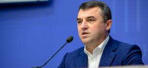 Голова НКРЕКП Валерій Тарасюк виступив перед нардепами із промовою про енергетичні реформи