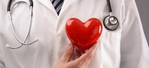 Медики назвали продукт, який збыльшуэ ризик серцевих захворювань на 50%