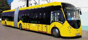 Електробус, фото: specmachinery.com.ua