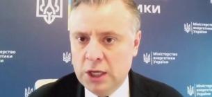 Юрій Вітренко після того, як його не обрали на посаду очільника Міненерго, написав у соцмережі довгий пост