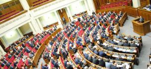 Верховна Рада не виконала план із розгляду екологічних проєктів законів