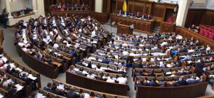 Нардепи зі «Слуги народу» почали шукати союзників у голосуванні за аграрні реформи