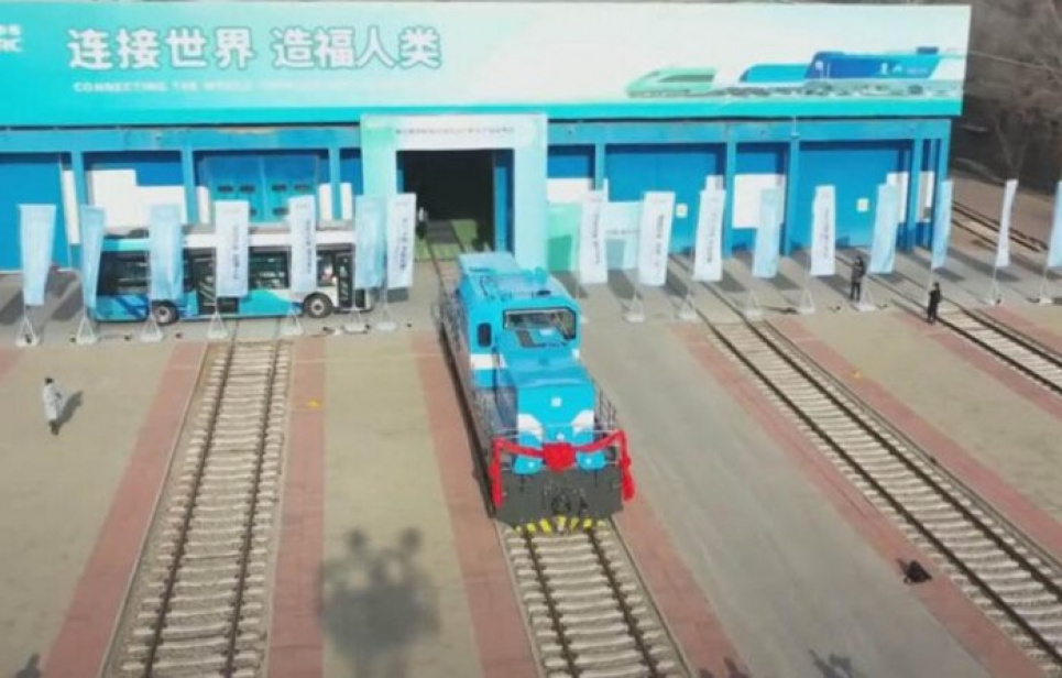 Потяг, який працює на водні