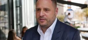 Руководителя ОПГ Андрея Ермака подозревают в лоббировании интересов кандидата на должность министра энергетики Юрия Витренко