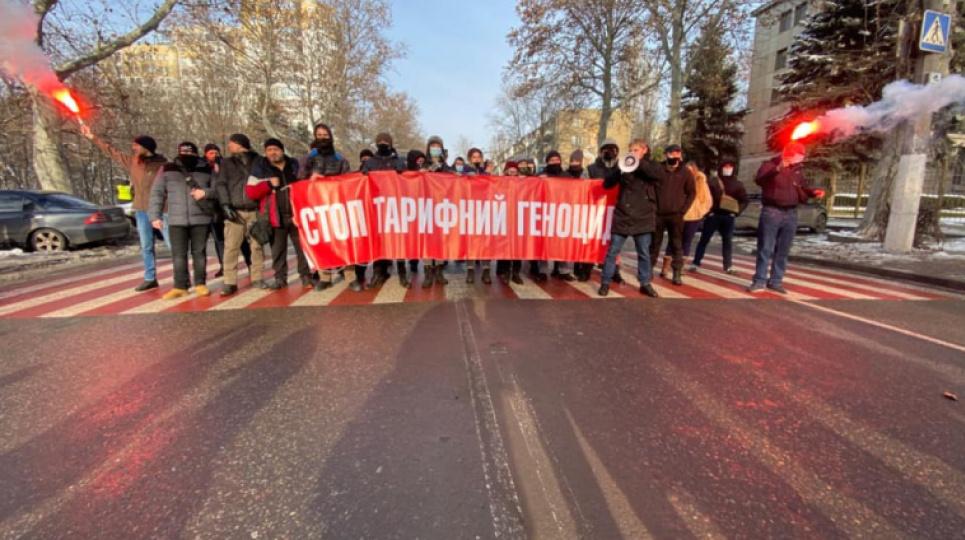 Фото - dumskaya.net
