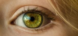 Хвороби очей.Фото ілюстративне