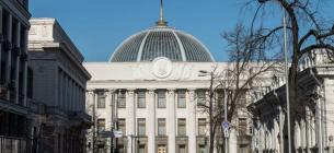 Багатостраждальний законопроєкт про користування надрами відправили на доопрацювання