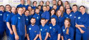Сучасні технології для лікування зубів у Києві