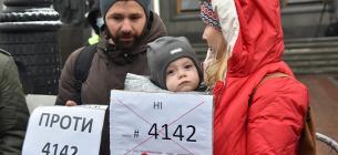 Протест под ВРУ. Фото: http://vvv.org.ua/