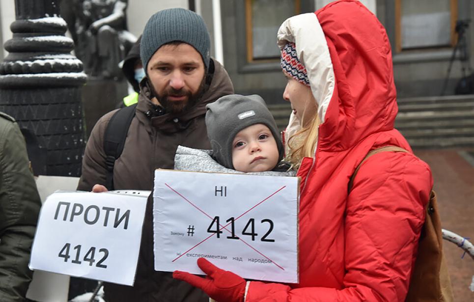 Протест під ВРУ. Фото: http://vvv.org.ua/