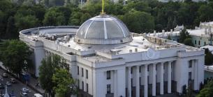 На 4-й сесії Верховної Ради аграрні закони для парламентарів не були пріорітетними