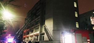Пожежа сталася в реанімації ковідної лікарні