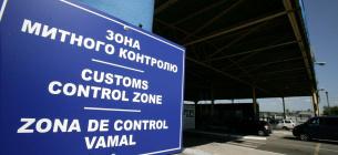 Зеленський попередив, що перетинати європейський кордон зможуть лише вакциновані