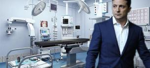 Владимир Зеленский сам хочет вакцинироваться от коронавируса на камеру и других к этому призывает