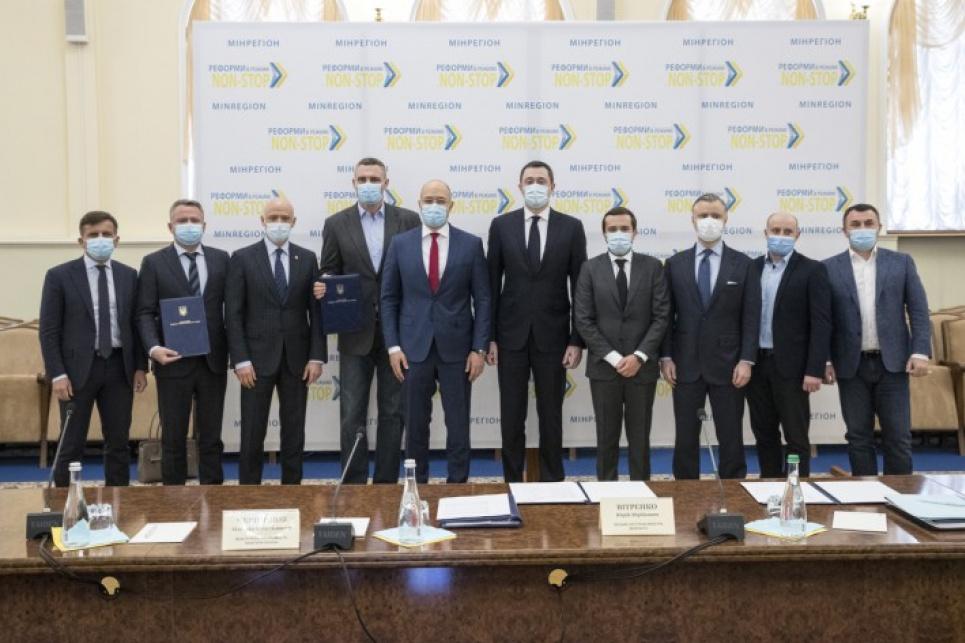 Столична влада підписала з Кабміном меморандум