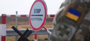 Перевіряти мешканців окупованих Донбасу та Криму на ковід планують на КПП