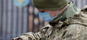 Майже 16 тисяч українських військових інфікувалися коронавірусом