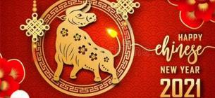 Сьогодні наступає китайський новий рік