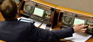 Народного депутата вперше притягнуть до кримінальної відповідальності через неперсональне голосування