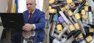 Країну продовжують труїти медичними відходами, а очільник Міндовкілля мовчить