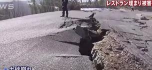 Землетрус був магнітудою 7,3 бала
