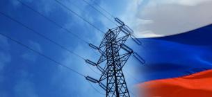 В Україні можуть законодавчо заборонити купувати електричну енергію у Росії та Білорусі