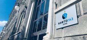 Компанія хоче створити Єдину базу споживачів газу, а це незаконно без згоди споживачів газу