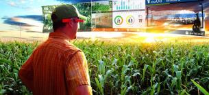 16 лютого громадськості презентували програму розвитку українського агросектору