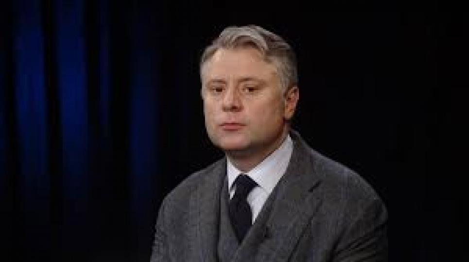 Юрий Витренко требует уволить действующее руководство «Нафтогаза»