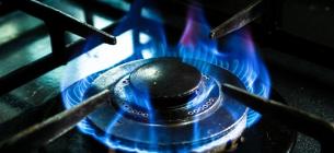 Льготную цену на газ для населения пообещали продлить до конца года