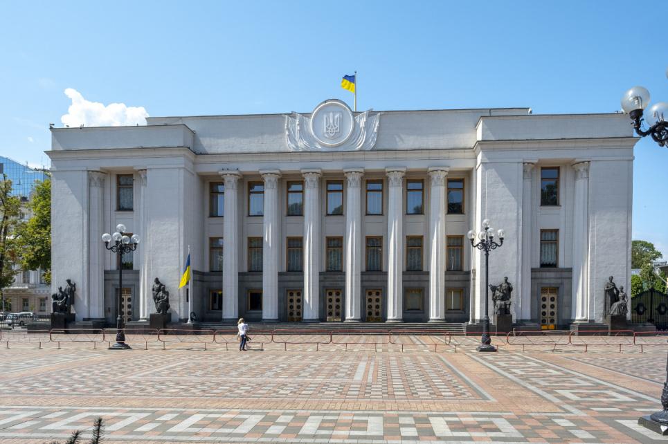 Верховная Рада 17 февраля планирует рассмотреть три проекта законов, касающихся экологии