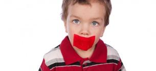 У дитячому садочку дітям заклеювали роти скотчем за погану поведінку