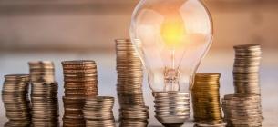 Оформить льготы на оплату света, голубого топлива или других коммунальных услуг теперь можно в ЦПАУ