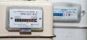 Депутати посунули кінцеві терміни встановлення лічильників газу для населення
