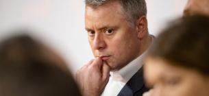 Юрій Вітренко вимагає звільнити чинне керівництво «Нафтогазу»