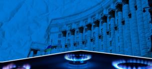 Очільник Кабміну розповів, що зробить для того, аби здешевшав газ для населення