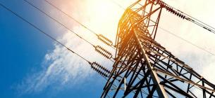В останній день пленарного тижня Верховна Рада прийняла декілька енергетичних законів