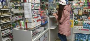 В Україні заборонять продаж ліків неповнолітнім