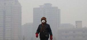 Індекс забруднення становив 141 при нормі 50